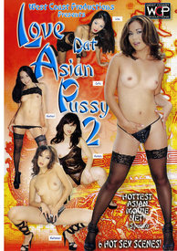 Love Dat Asian Pussy 02
