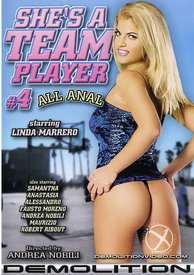 Shes A Team Player 04  (disc)